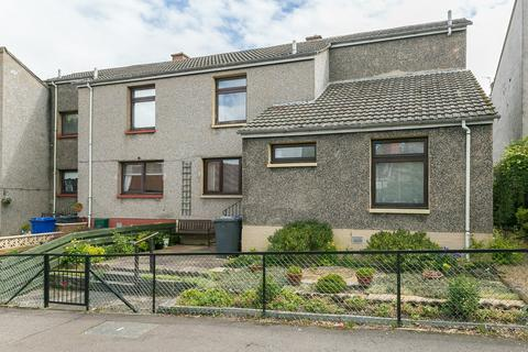 4 bedroom end of terrace house for sale - Whitehill Drive, Dalkeith, EH22