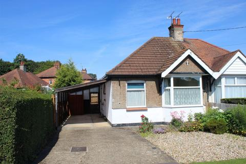 2 bedroom property for sale - Northampton Lane South, Moulton, Northampton NN3 7RJ