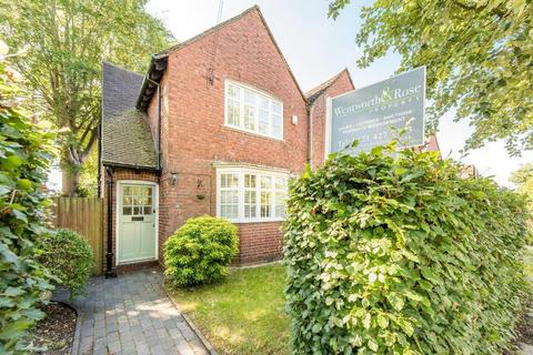 3 bedroom end of terrace house for sale - North Gate, Harborne, Birmingham, B17 9EP