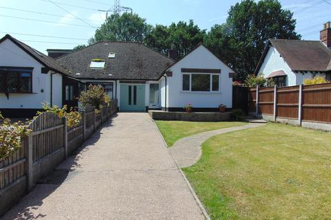 2 bedroom semi-detached bungalow for sale - Beacon Hill, Aldridge