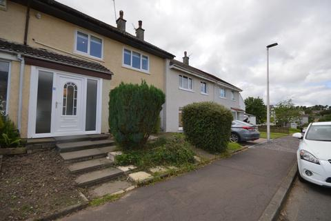 3 bedroom terraced house for sale - Chalmers Drive, East Kilbride, South Lanarkshire, G75 0NY