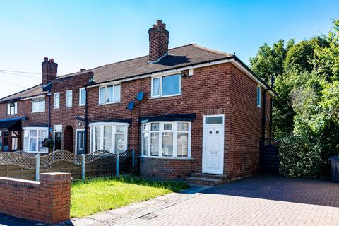 2 bedroom end of terrace house to rent - Clarendon Road, Sutton Coldfield, West Midlands, B75