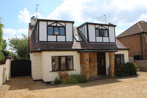 4 bedroom detached house for sale - Northampton Lane South, Moulton, Northampton NN3 7RL