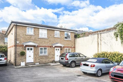 2 bedroom semi-detached house for sale - Regency Mews, Oval
