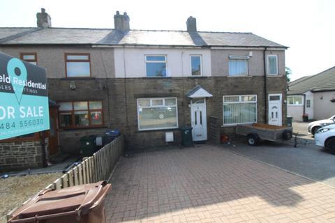 2 bedroom terraced house for sale - Roper Lane, Bradford, BD13 2DQ