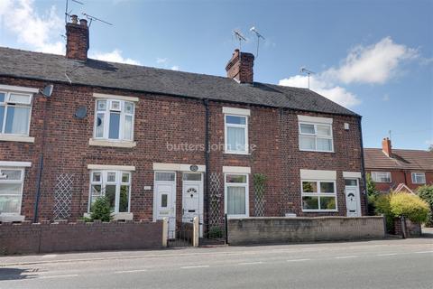 2 bedroom terraced house for sale - Crewe Road