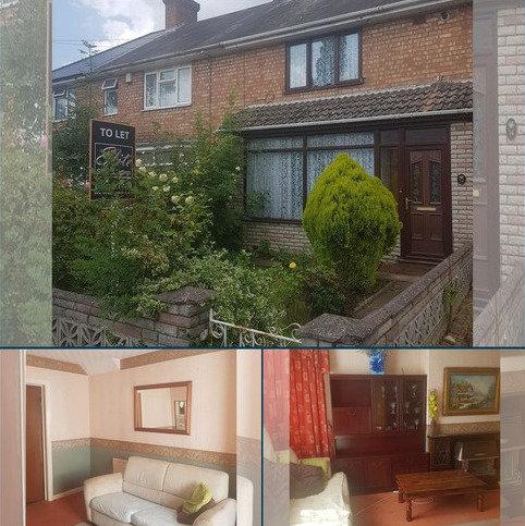 3 bedroom terraced house to rent - 14 Broom Hall Crescent