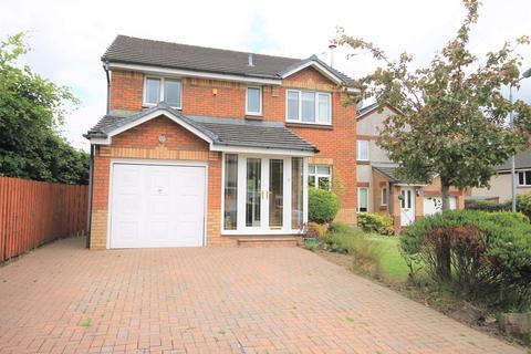 4 bedroom detached house for sale - Reay Gardens, East Kilbride