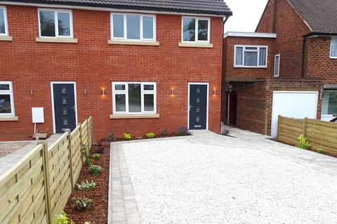 3 bedroom end of terrace house for sale - Old Lode Lane, Solihull