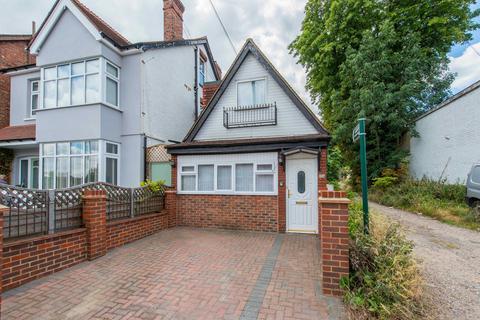 3 bedroom detached house for sale - Stanley Park Road, Carshalton