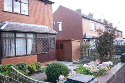 2 bedroom end of terrace house to rent - Sunnybank Road, Horsforth