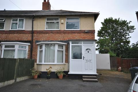 2 bedroom end of terrace house for sale - Liddon Grove, Acocks Green