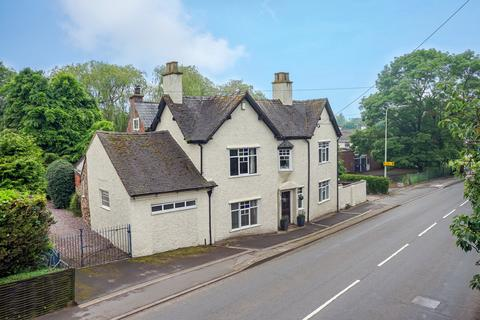 4 bedroom detached house for sale - Stafford Road, Gnosall