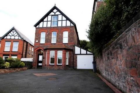 5 bedroom detached house for sale - Bennetts Hill, Prenton
