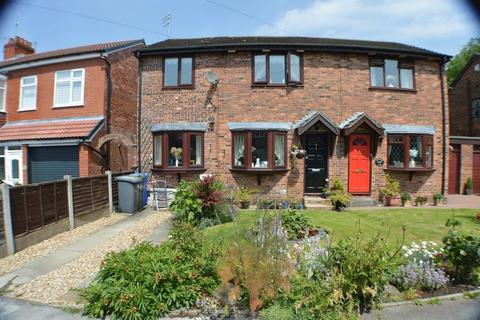 4 bedroom semi-detached house for sale - Apethorn Lane, Hyde