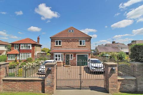 4 bedroom detached house for sale - Ripon Road, Killinghall, Harrogate