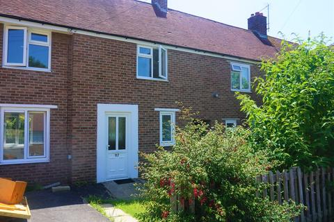 3 bedroom semi-detached house to rent - Outer Circle, Southampton, SO16