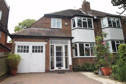 3 bedroom semi-detached house for sale - Harts Green Road, Harborne