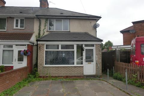 3 bedroom end of terrace house for sale - Ashton Road, Birmingham