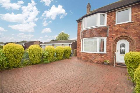 3 bedroom end of terrace house for sale - Winchester Avenue, Marfleet Lane, Hull, East Yorkshire, HU9