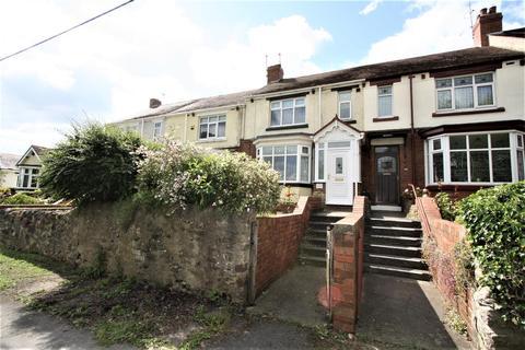 3 bedroom house for sale - Front Street South, Trimdon Village