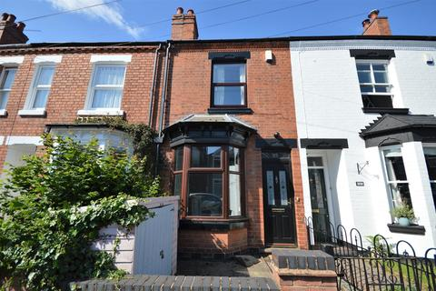 3 bedroom terraced house for sale - Moor Street, Earsdon, Coventry