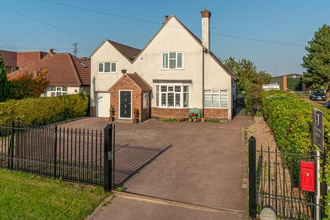 4 bedroom detached house for sale - Loughborough Road, Bradmore