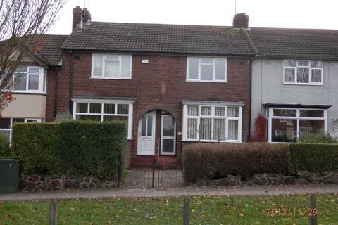 2 bedroom terraced house to rent - Westfield Road, Dunstable LU6