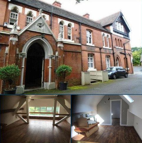1 bedroom block of apartments to rent - Edgbaston, Birmingham B15