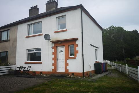 3 bedroom semi-detached house for sale - Imperial Cottages, Carron, Aberlour