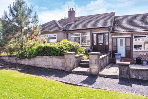 1 bedroom terraced house for sale - Drumcarn Drive, Milngavie, East Dunbartonshire, G62 6EB