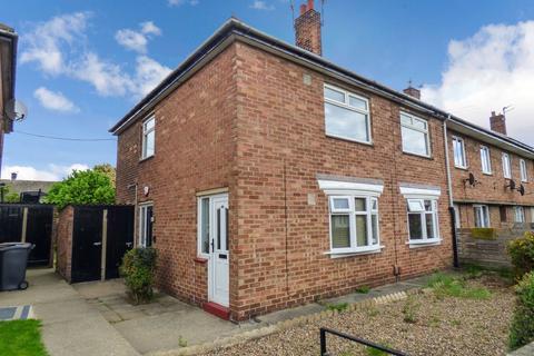 2 bedroom flat for sale - Whitehouse Lane, North Shields, Tyne and Wear, NE29 8PB
