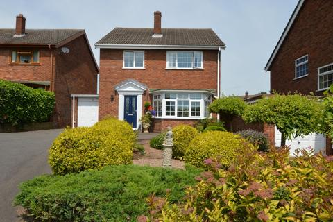 4 bedroom detached house for sale - Sandford Close, Hill Ridware