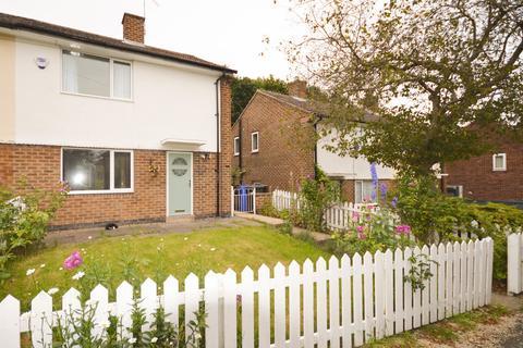 2 bedroom semi-detached house for sale - Farm Walk, Mosborough, Sheffield, S20