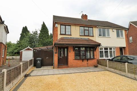 3 bedroom semi-detached house for sale - BeechTree Road, Walsall Wood, Walsall