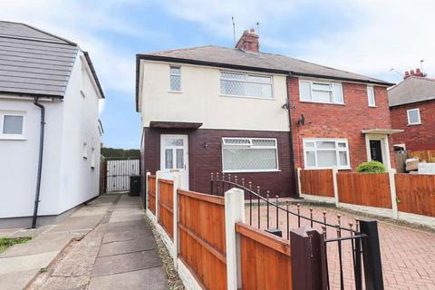 2 bedroom semi-detached house for sale - Whitgreave Street, West Bromwich