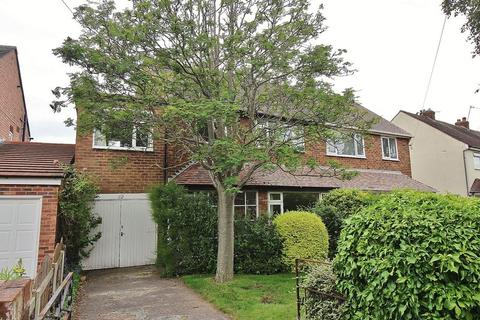 4 bedroom semi-detached house for sale - Park Road, Formby