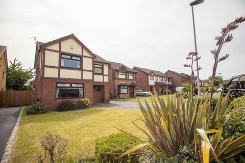 4 bedroom detached house for sale - Fernbank Drive, Netherton