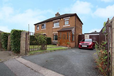 3 bedroom semi-detached house for sale - Moorside Gardens, Eccleshill . BD2