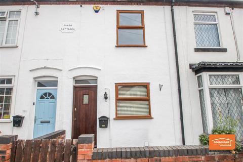 2 bedroom terraced house for sale - Coronation Road, Pelsall