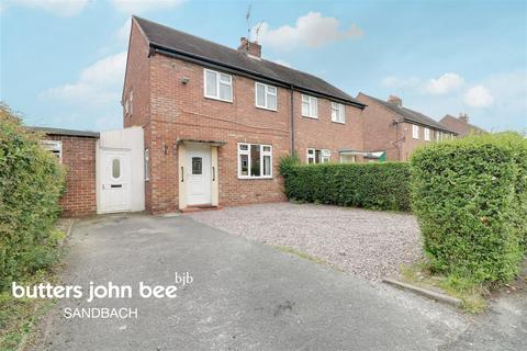 2 bedroom semi-detached house for sale - Townfields