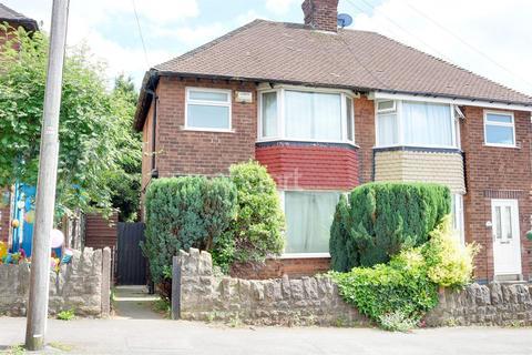 2 bedroom semi-detached house for sale - Hadbury Road, Basford