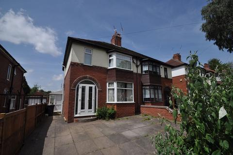 3 bedroom semi-detached house for sale - 18 Lincoln Avenue, Clayton, Newcastle, ST5 3BD