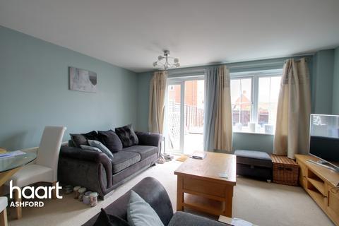 2 bedroom terraced house for sale - Violet Way, Ashford