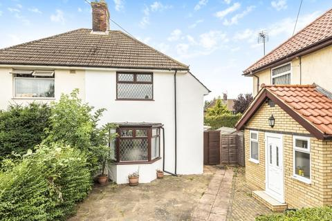 3 bedroom semi-detached house for sale - Moat Place, Acton