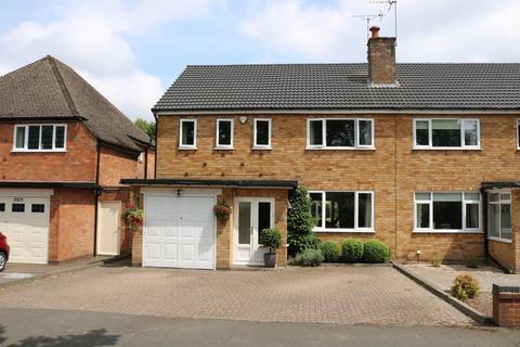 3 bedroom semi-detached house for sale - Stratford Road, Hockley Heath