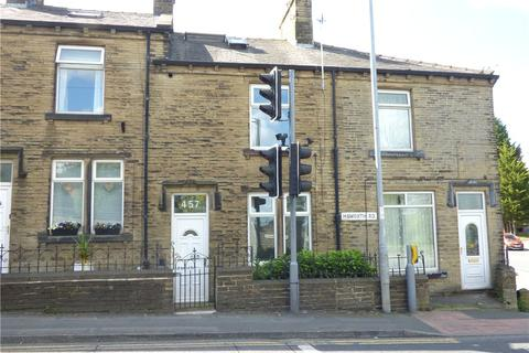 3 bedroom character property for sale - Haworth Road, Sandy Lane, West Yorkshire