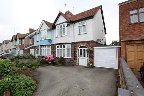 3 bedroom semi-detached house for sale - Binley Road, Binley, Coventry
