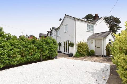 3 bedroom cottage for sale - Marthall Lane, Ollerton