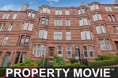 1 bedroom apartment for sale - 1/2, 72 Thornwood Avenue, Thornwood, Glasgow, G11 7PF